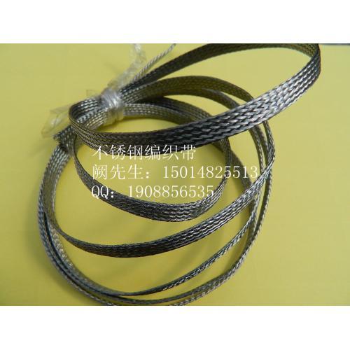 304不锈钢编织带