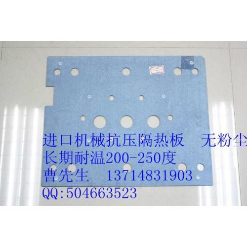 DME规格模具隔热板