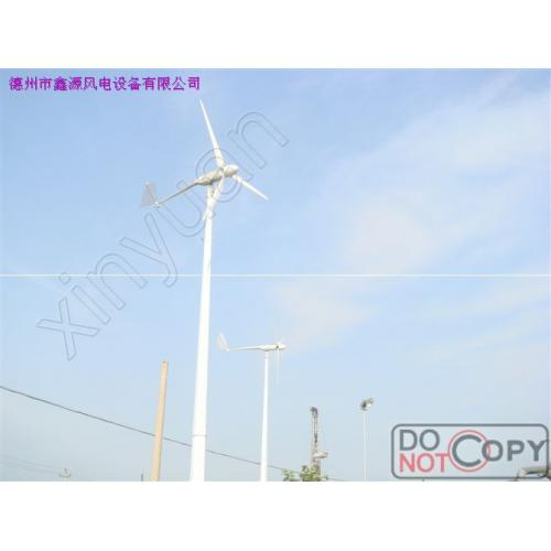 2.5KW风力发电机