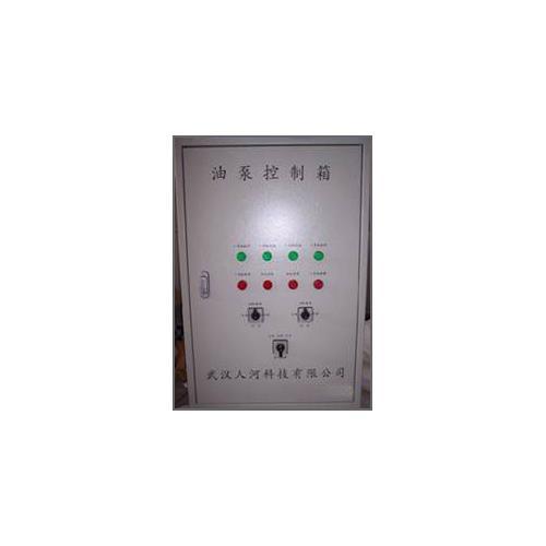 RH系列水电站全厂辅机控制系统