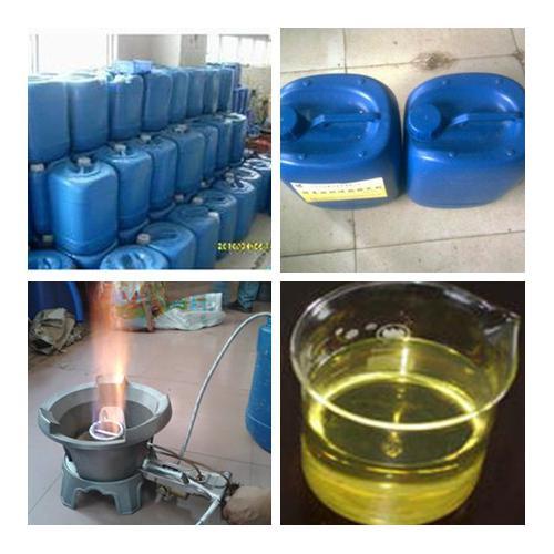 新能源环保油添加剂甲醇乳化剂