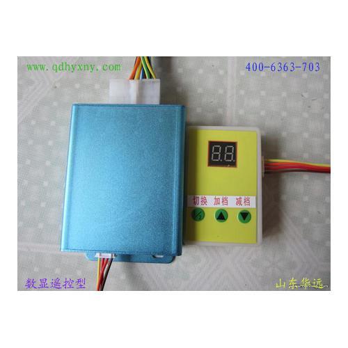 甲醇控制器转换器
