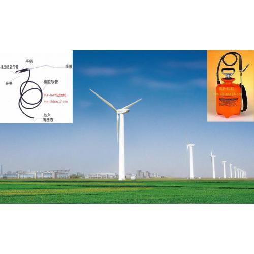 風電電氣設備絕緣清洗耐溶劑噴霧器