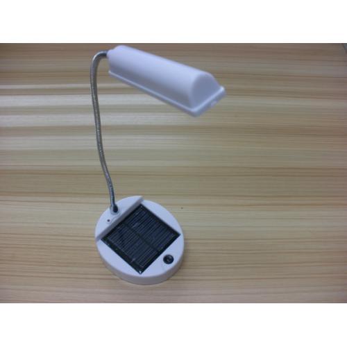 太阳能护眼LED台灯