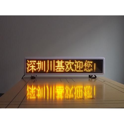 出租车LED显示屏