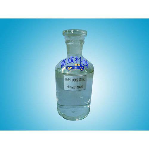脱胶质、脱硫臭油品添加剂