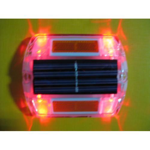 太阳能塑料反光道钉