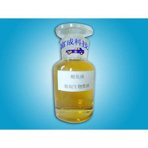 酸化油精制生物柴油