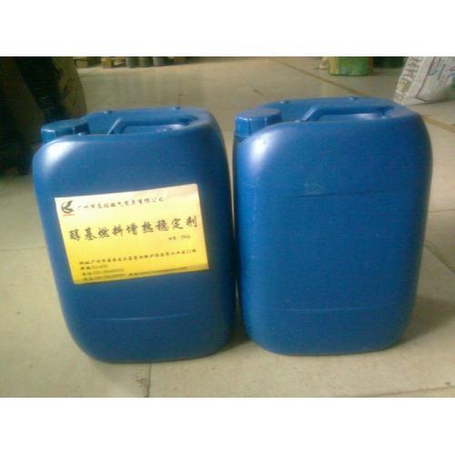 甲醇燃料增热稳定剂