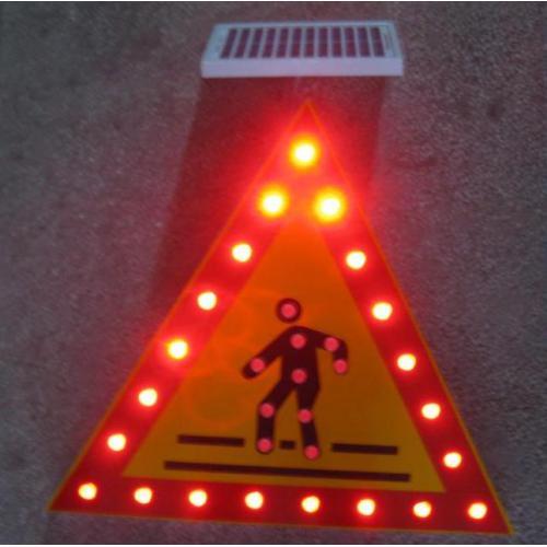 太阳能人标标牌