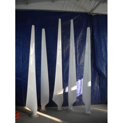 中小型风力发电机叶片1-60KW