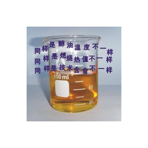 醇基复合柴油技术设备