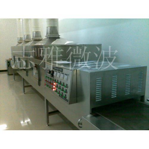 碳酸锂烘干设备