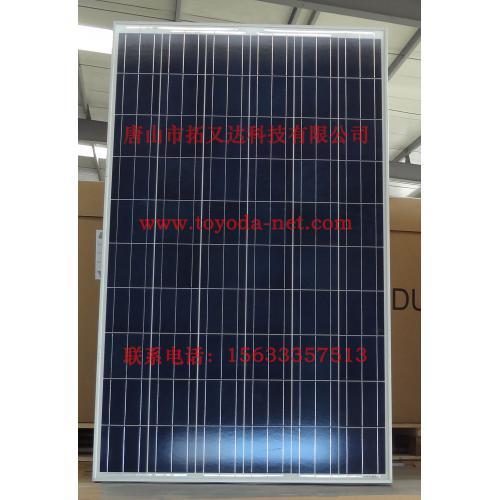 高品質晶硅太陽能板