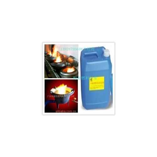 醇基燃料添加剂环保油乳化剂蓝白