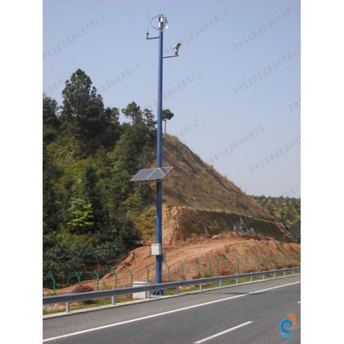 风光互补供电监控设备系统