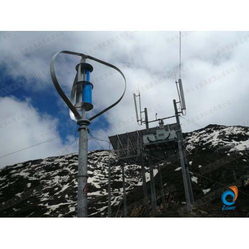 基站风光互补发电系统