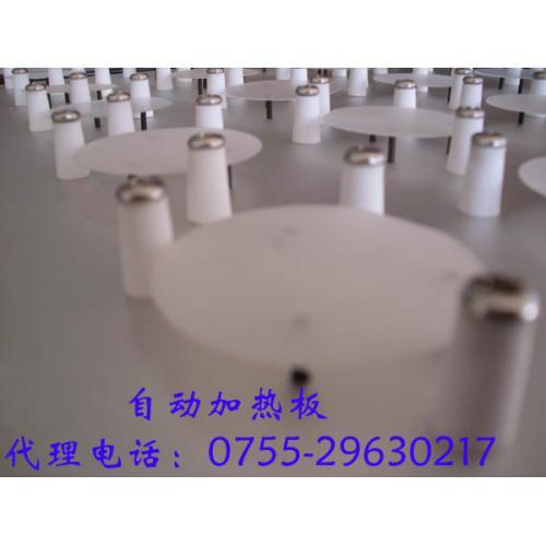 自动温控加热板NHP-320