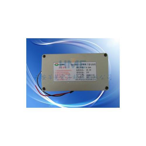 25.2V锂离子蓄电池组