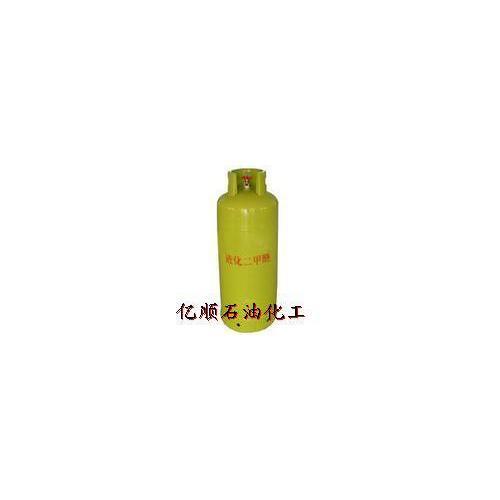 液化二甲醚气体