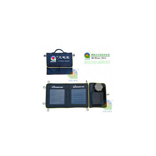 便携式太阳能移动电源