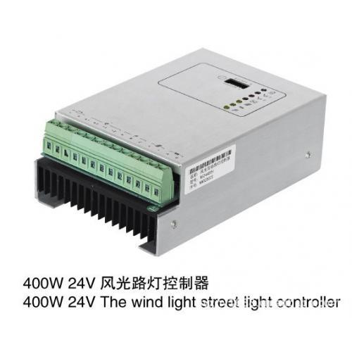 400w24V风光路灯控制器