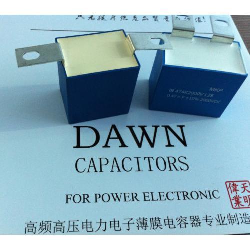 DAWNCAP吸收保護電容器