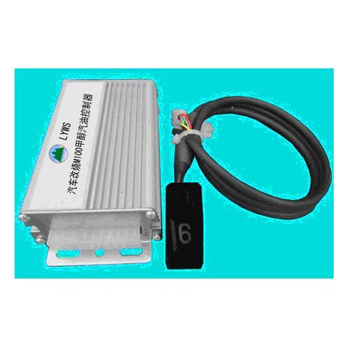 甲醇汽油控制器
