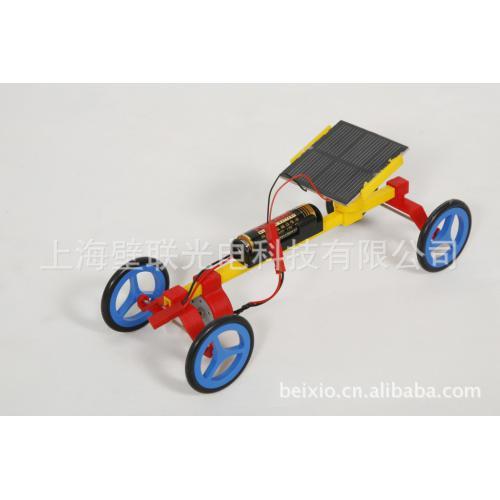 太阳能儿童益智玩具