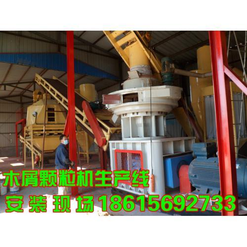 高产量木屑燃料颗粒机