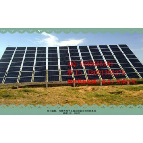 太阳能水泵灌溉系统