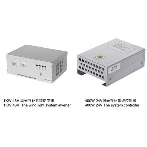 风光互补系统控制器和逆变器