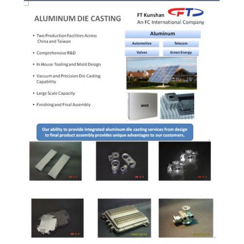 鋁合金精密壓鑄件