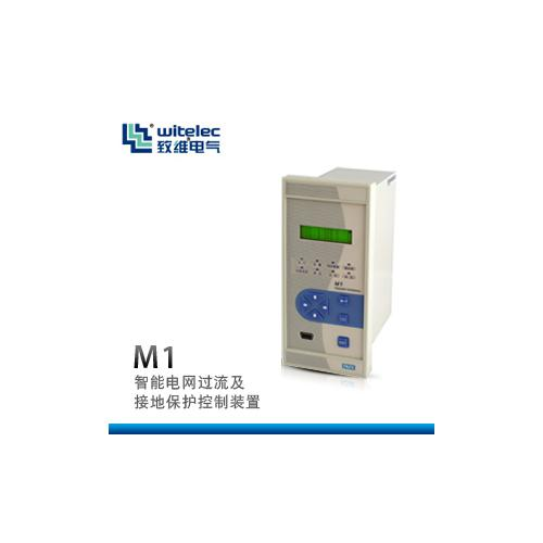 M1可编程微机保护装置