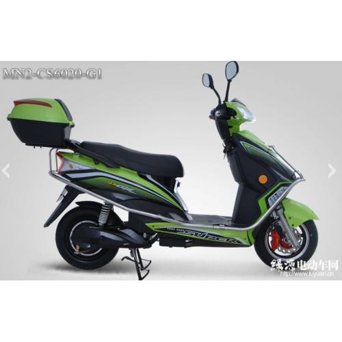 綠源電動車
