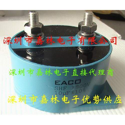 EACO系列无感电容