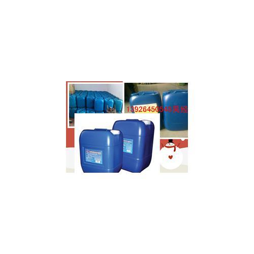 甲醇燃料乳化劑