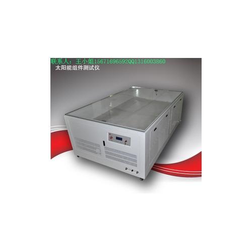 太阳能组件测试仪