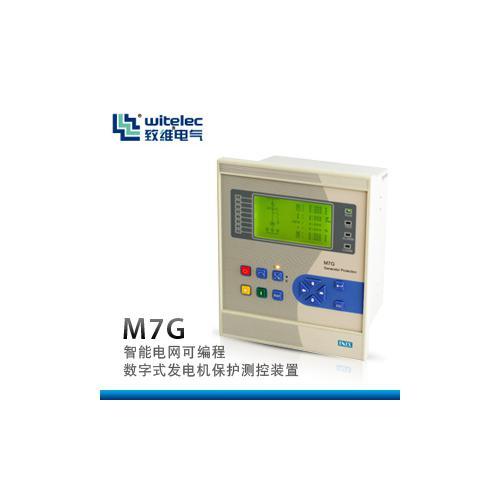 M7G可编程发电机继保装置