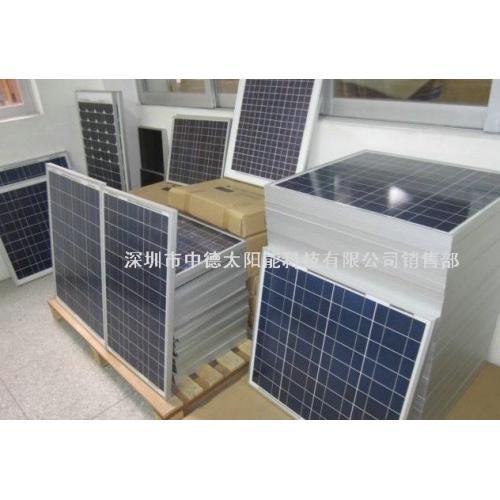 太阳能板光伏组件