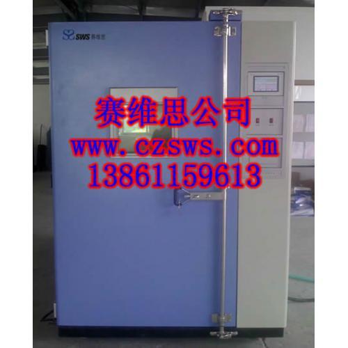 光伏组件湿冻试验箱