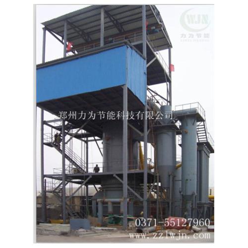两段式环保型煤气发生炉