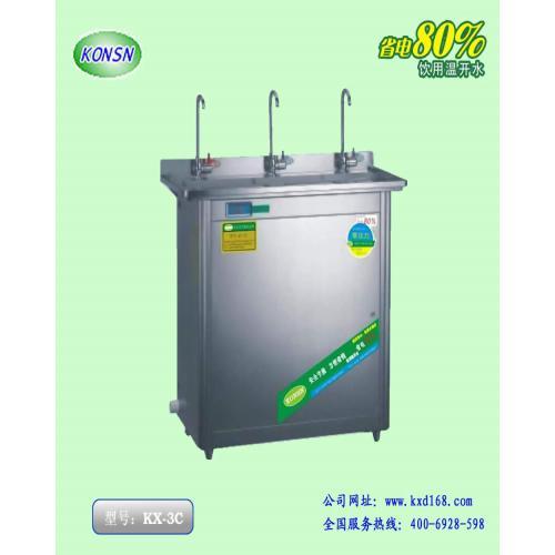 不锈钢节能饮水机