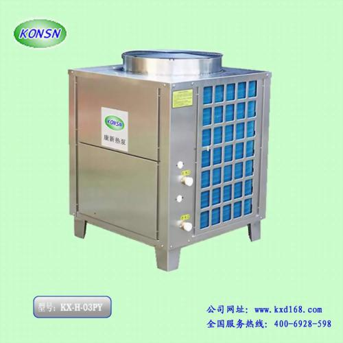 空气能3p热泵热水器