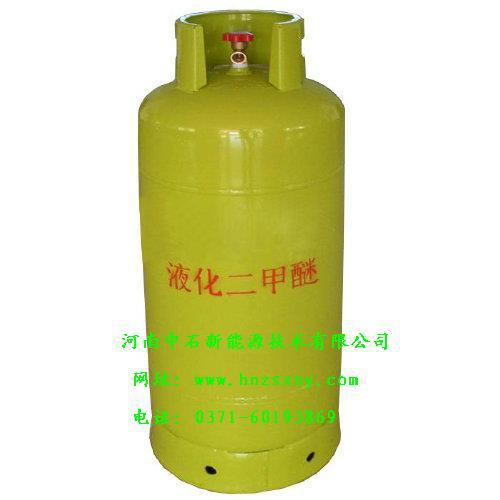 液化气助燃剂