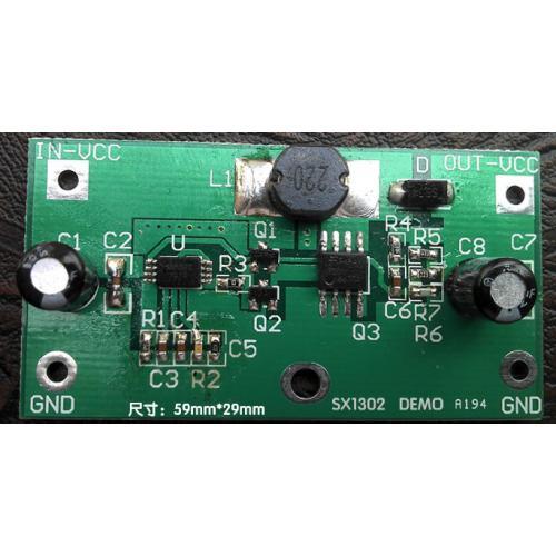 3V升15V LED驱动芯片