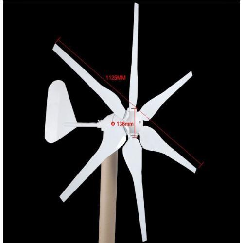 300W风力发电机低风启动