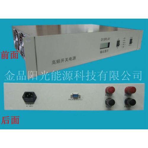 48V通信电源模
