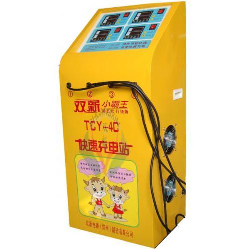 TCY-4C四路立式智能充电站