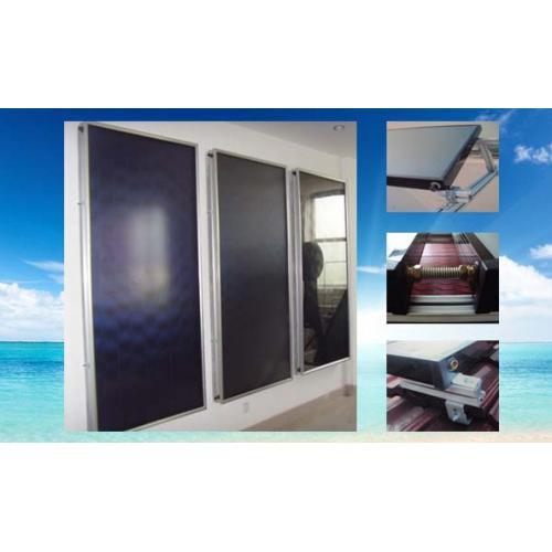 蓝钛平板太阳能热水器